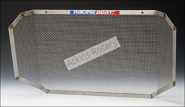 04-11 Rx8 Radiator Screen (11805)